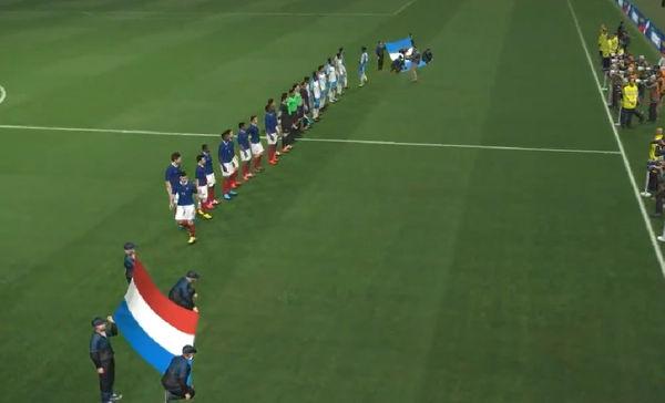ФИФА сожалеет о матче Франция - Гондурас
